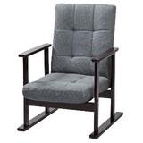 【直送可】【Floor Chair series】夫婦イス M
