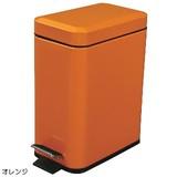 【Light Furniture】フォッサ ダストボックス
