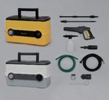 【清掃・掃除 家電 高圧洗浄機】高圧洗浄機 FBN-604