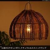 【SALE】心温まるやさしい灯り、ナチュラル&エスニックランプ【ナチュラル傘ランプ】エスニックランプ