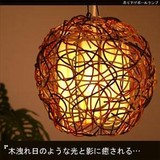 【SALE】木洩れ日のような光と影に癒される・・【吊り下げボールランプ】エスニック