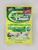 【オフィス 清掃・衛生用品 パソコン】サイバークリーン
