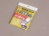 【防災用品 備蓄 雑貨】トイレ処理セット
