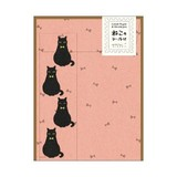 【かわいい動物シール付き】 レターセット413 黒猫柄 シール付