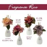 フレグランスローズ【フレグランスディフューザー】【女性】【花】【エレガント】【薔薇】