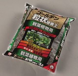 【培養土 園芸 ガーデン】ゴールデン粒状培養土観葉植物用