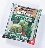 【培養土 園芸 ガーデン】ゴールデン粒状培養土サボテン・多肉植物用