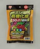 【園芸用品】ゴールデン有機化成肥料 7-5-6 300g,1kg,2.5kg,5kg