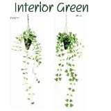 インテリアグリーン ハンギング【アイビー】【ポトス】【緑】【観葉植物】【壁掛】【フェイクグリーン】