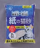【猫砂 トイレ ペット用品】紙の猫砂 KMN-70N、140N