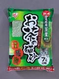【猫砂 トイレ ペット用品】お茶の猫砂 OCN-70N