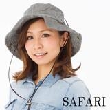 春夏 UV対策  夏帽子 ヒッコリー柄 サファリハット サイズ:58.5cm【SK4107】