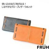GL-402 FRUH(フリュー)グローブレザー・袋縫いロングウォレット