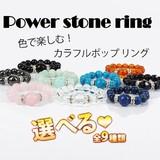 天然石 指輪 パワーストーン リング ロンデル 全9種類【FOREST 天然石 パワーストーン】