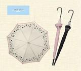 ◆2014 S&S新作◆ 【フェリア・マーレ】婦人用雨傘 猫とおんぷ♪