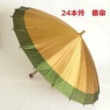 【日本製雨傘】長傘★甲州織 先染めポリエステル 袋付き 24本骨 番傘