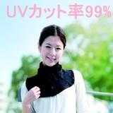 【UVカット紫外線対策】 UVフェイス&ネックガード