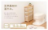 【直送可】【WOOD PRODUCTS】トイレラック MTR-7300(送料無料)