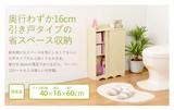 【直送可】【WOOD PRODUCTS】トイレラック MTR-6707CR(送料無料)