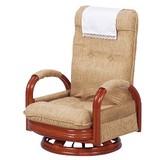 【直送可】【RATTAN CHAIR】ギア回転座椅子ハイバック RZ-972-Hi(送料無料)