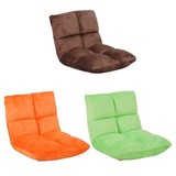 Legless Chair