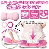 ソフトスリムアップクッション ピンク