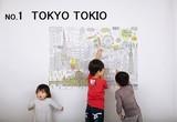 【ぬり絵】NuRIE(ヌーリエ) TOKYO TOKIO