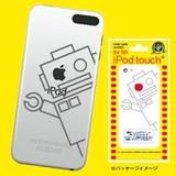 【iPod touch専用】 「iPod touch+」 (アイポッドタッチプラス)