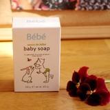 【BEBE】赤ちゃんにも安心♪べべソープ