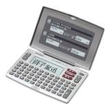 <ステーショナリー>カシオ 電子辞書 XD-J25-N