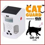 coxfox GAシリーズ キャットガード 猫用 GR-09