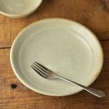 【特価品】窯変白雨7寸深皿(パスタ皿/カレー皿)[B品][日本製/美濃焼/和食器]