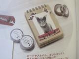 2014春★猫のマスキングテープ