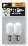 ナツメ球 5W(ホワイト) 2P【電気用品】