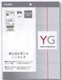【グンゼ・YG】紳士肌着シャツ・ニーレングス各種(綿100%)