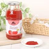 【アルチェネロ】有機粗ごしトマトピューレー 500g【オーガニック】