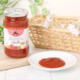 【アルチェネロ】有機パスタソース・トマト&オニオン 200g【オーガニック】