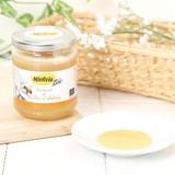 【ミエリツィア】オレンジの有機ハチミツ 250g【オーガニック】