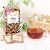 【パッカハーブス】ライブリー イングリッシュブレックファースト有機紅茶/オーガニック 紅茶