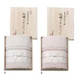 [テキスタイル][寝装品]今治謹製 タオルケット IM8038