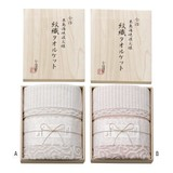 Textile Imabari Cotton Blanket