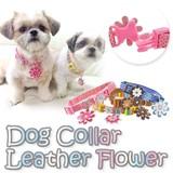 【Petit-fleurプチフルール】犬の首輪/ペット/犬/わんちゃん/散歩/リード/花/フラワー/おしゃれ