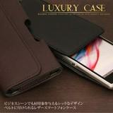 ◆大型のスマートフォンにも対応した汎用ケース「LUXURY CASE 」(ラグジュアリーケース)