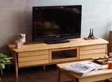 テレビボード 幅152cm(ナチュラル)【EL-05】