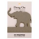 【キーボードのすき間に立てる伝言メモ】Deng On(ゾウ) 20枚綴り