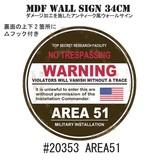 MDFアメリカンウォールサイン34cm