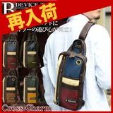 【売れ筋商品!】スマートな縦型ボディー!!DEVICE トリコ ボディバッグ