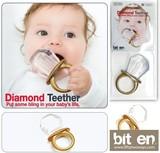 ダイアモンドの指輪(みたいな)歯固め『ダイヤモンド ティーザー』