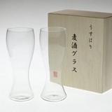 ◆◆大人気のうすはり◆◆ うすはり 麦酒グラス 木箱入 2P【ビールグラス】【ビヤグラス】