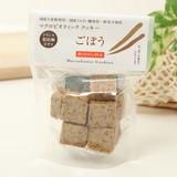 マクロビオティッククッキー ごぼう 【生産国:日本】